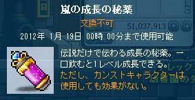 d0148092_693417.jpg