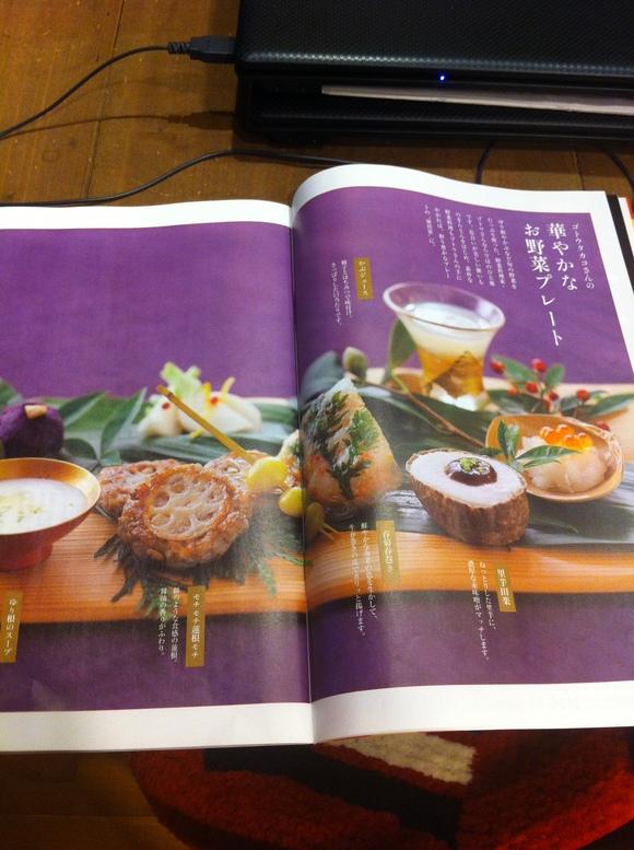 お祝い膳 お正月におやくにたてれば・・・クリム12月号_c0170194_19141920.jpg