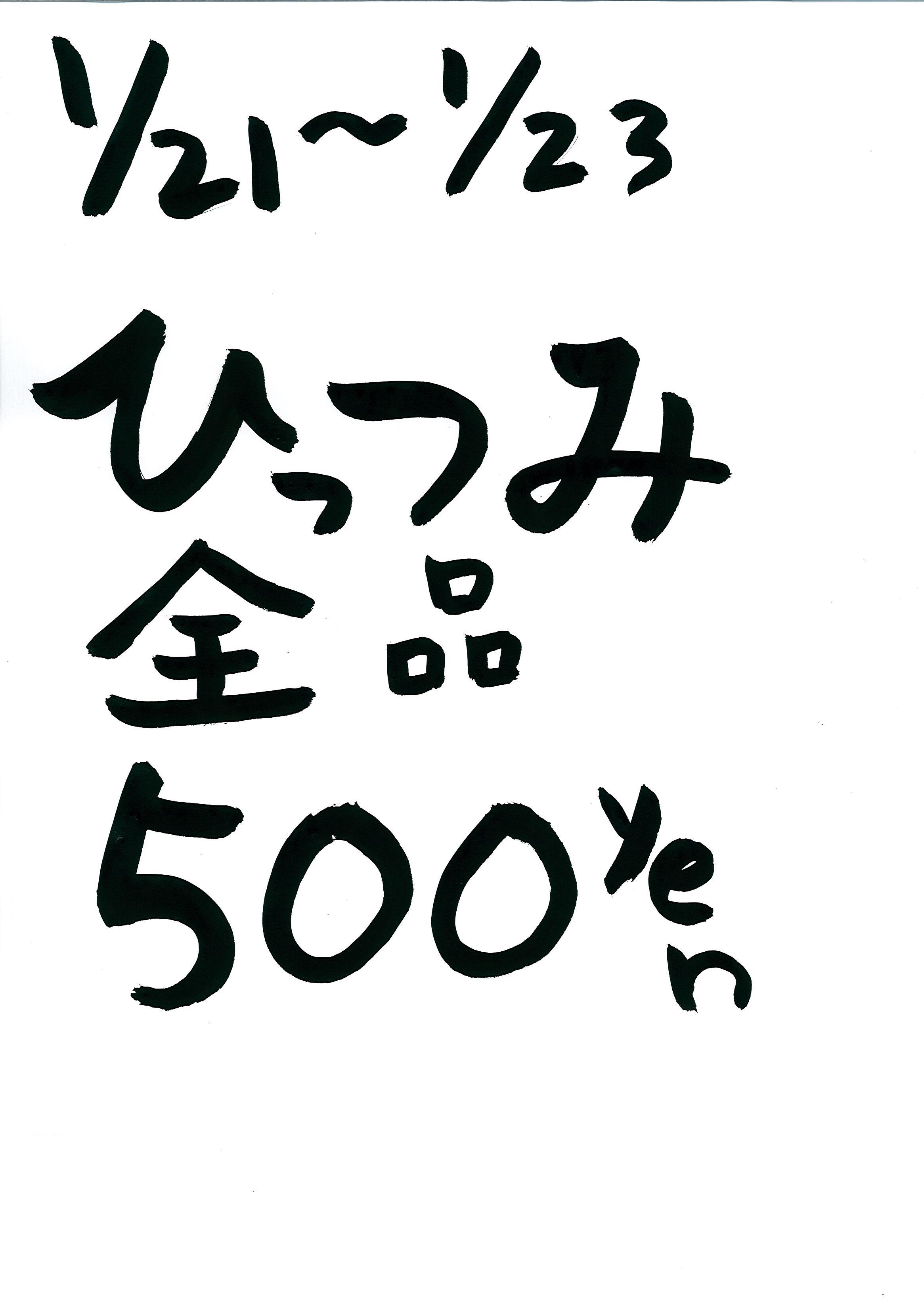 f0089297_17405978.jpg