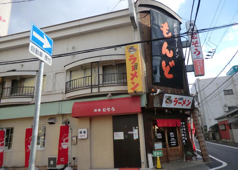 蔵出し醤油麺_a0102098_1122456.jpg