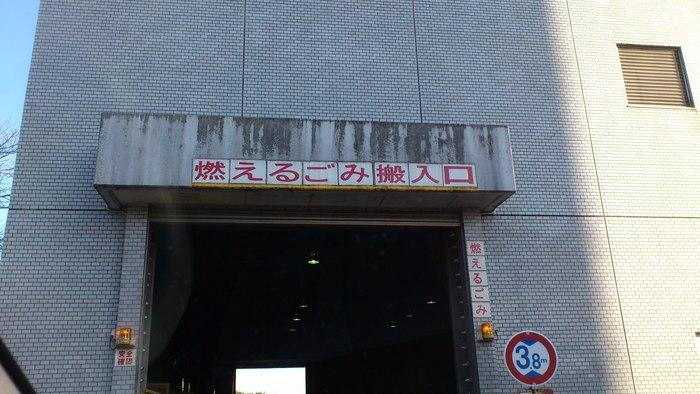 b0204498_1791330.jpg