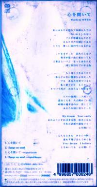 b0033699_20261872.jpg