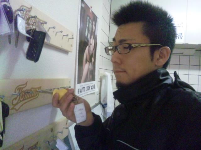 ランクル TOMMY札幌店 12月29日 本年の最終営業日☆_b0127002_20504022.jpg