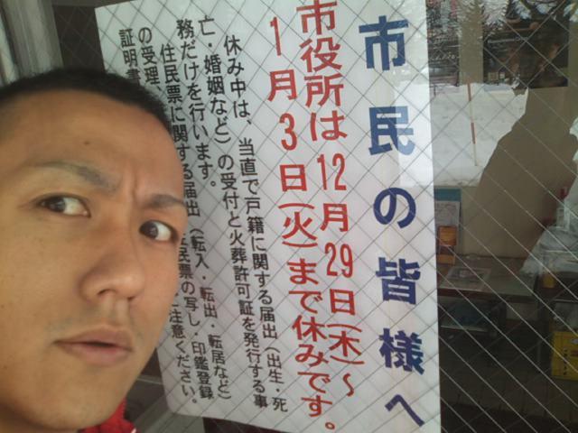 ランクル TOMMY札幌店 12月29日 本年の最終営業日☆_b0127002_20522449.jpg