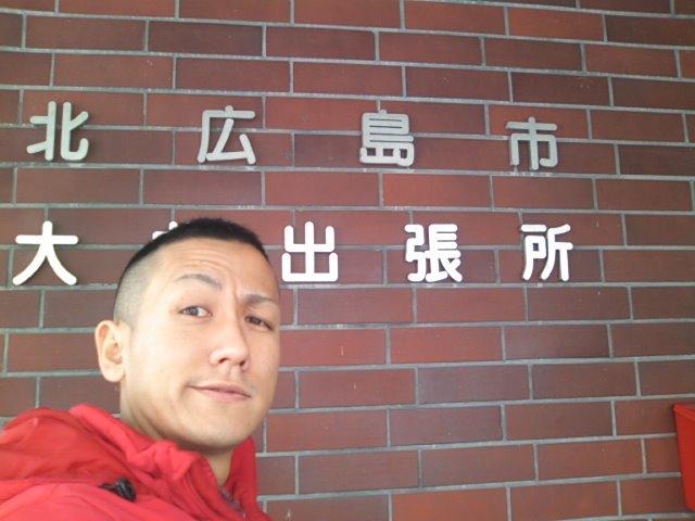 北広島市役所_b0127002_9181725.jpg