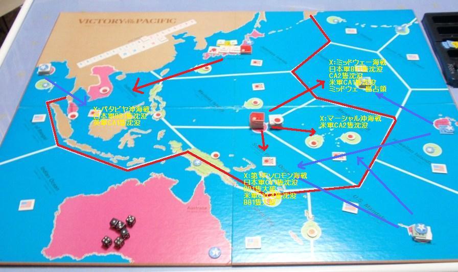 AH「太平洋の覇者(Victory in the Pacific)」をソロプレイ②_b0162202_16193167.jpg