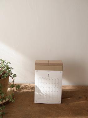 竹内紙器さんのカレンダー_c0200002_15592929.jpg