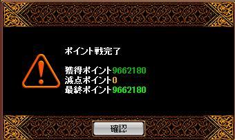 d0081603_20432648.jpg