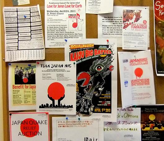 2011年を振り返って:3・11とニューヨークおよび世界の反応_b0007805_2463930.jpg