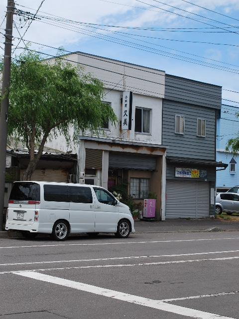 函館銀座通りレトロ建築コレクション・2011(その4)_f0142606_1931820.jpg