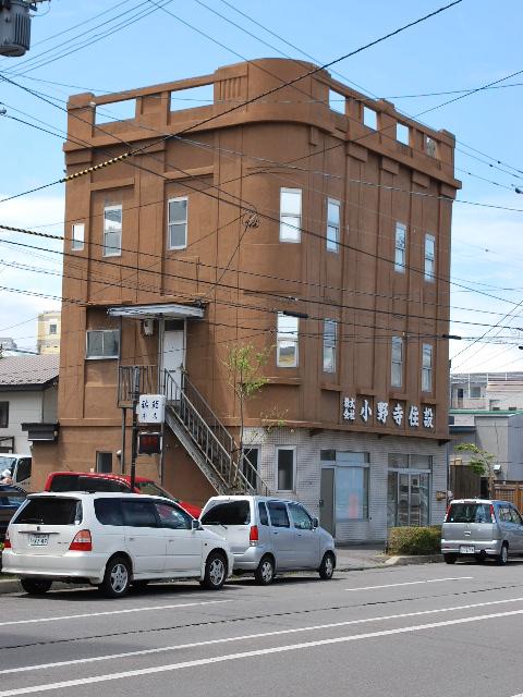 函館銀座通りレトロ建築コレクション・2011(その3)_f0142606_19455633.jpg