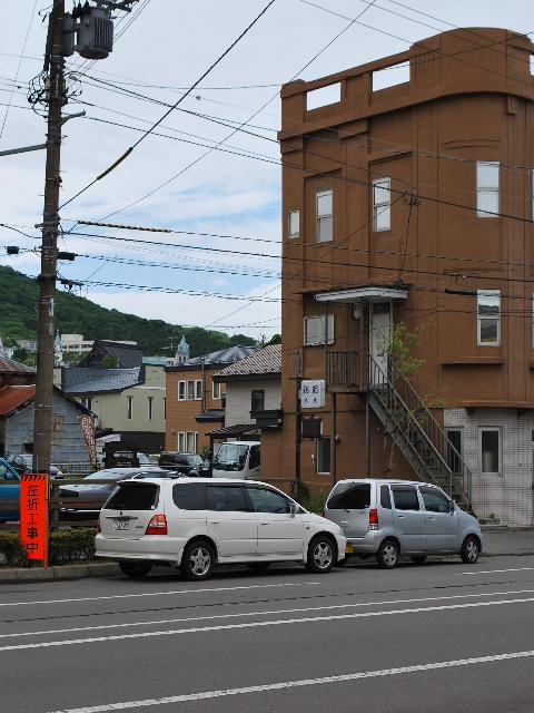 函館銀座通りレトロ建築コレクション・2011(その3)_f0142606_1949158.jpg