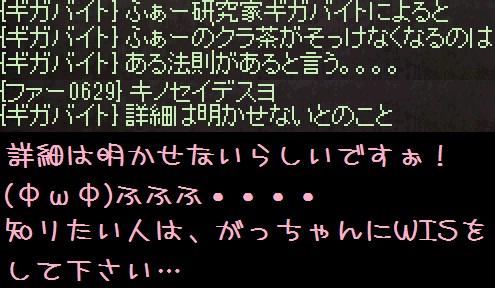 f0072010_3161439.jpg