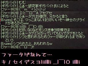 f0072010_3173973.jpg