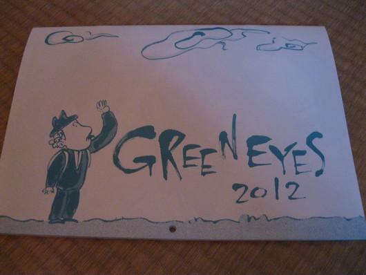 green eyes 2012来ました☆_a0125419_173445.jpg