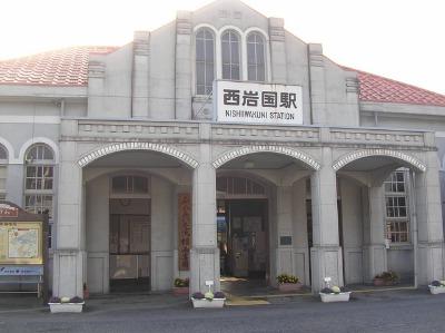 西岩国駅。_b0207631_11271035.jpg