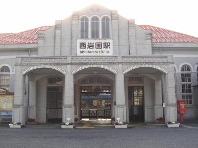 西岩国駅。_b0207631_11305063.jpg