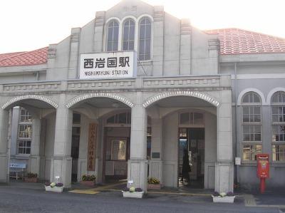 西岩国駅。_b0207631_11345855.jpg