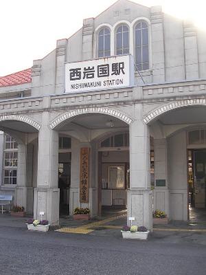 西岩国駅。_b0207631_11375972.jpg