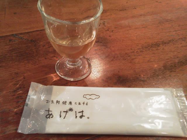 お気軽健康カフェ「あげは」♪_d0219834_713158.jpg