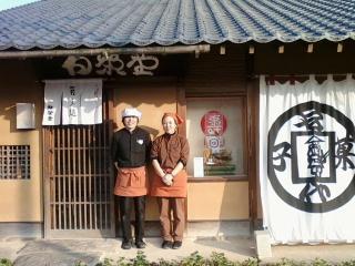 観音寺 白栄堂さん_c0121339_954731.jpg