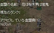 b0182640_832272.jpg