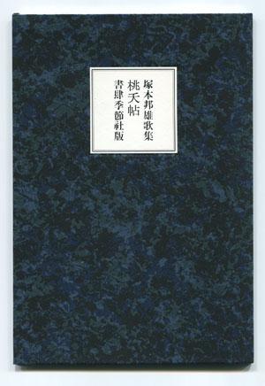 b0081843_19531045.jpg