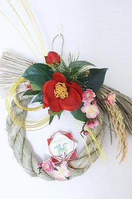 お正月飾り しめ縄リース_e0158355_8434319.jpg