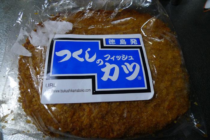 つくしの「フィッシュカツ」 @ 徳島_e0024756_73686.jpg
