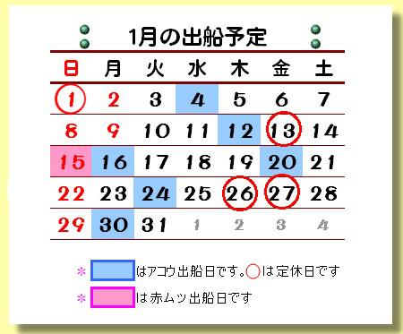 f0214557_1812118.jpg