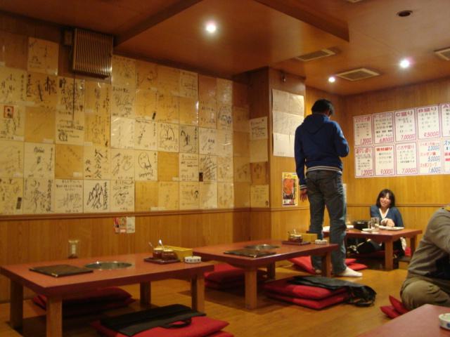 浅草「炭火焼き肉 本とさや」へ行く。_f0232060_343619.jpg