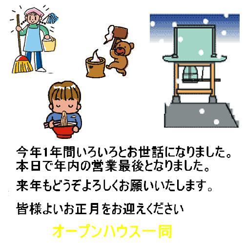 f0020261_9534856.jpg