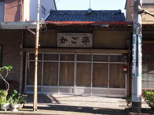 古商店_d0068664_16151995.jpg