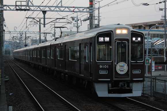 阪急9001F_d0202264_125256.jpg