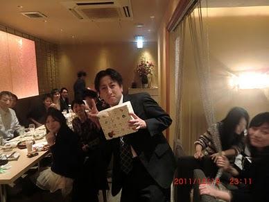 忘年会(in札幌オフィス)_e0206865_147202.jpg