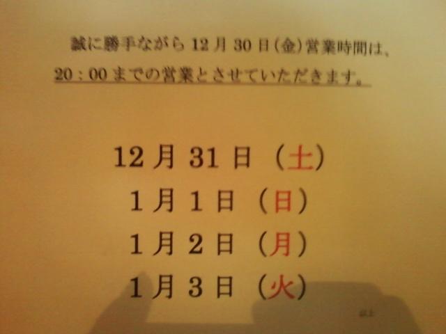 b0093567_1337657.jpg