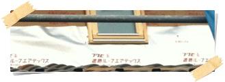 着工42日目、7:3の窯変瓦屋根_c0176271_2328368.jpg