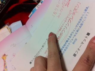 告知〜(^^)♪_d0162684_11994.jpg