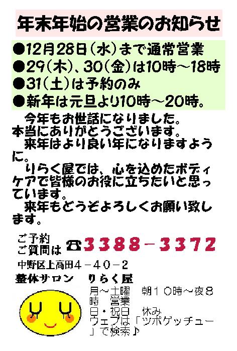 f0115484_15526.jpg