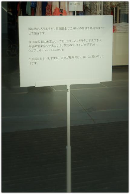 f0105694_2003326.jpg