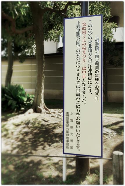 f0105694_2004320.jpg