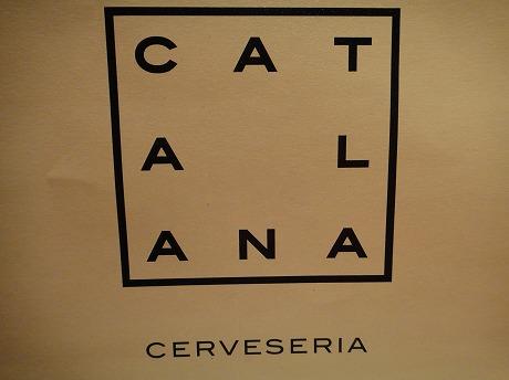 Barcelonaのバル2_a0152501_22363725.jpg