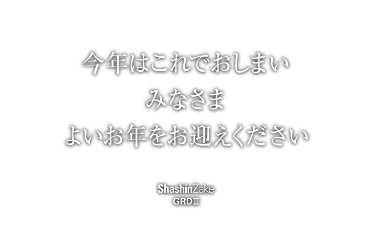 c0102003_844365.jpg