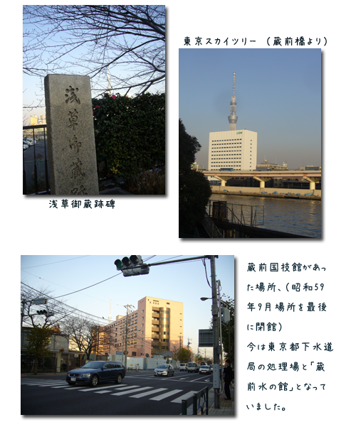 下町ウォーキング (2)_c0051105_22234990.png