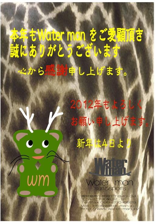 f0040206_2011751.jpg