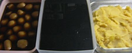 a0211008_23443829.jpg