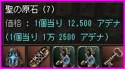 b0062614_322344.jpg