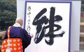 今年の漢字は「謀」だろうナア?:「兵器としてのワクチン」、「兵器としての〜〜〜」_e0171614_0353688.jpg