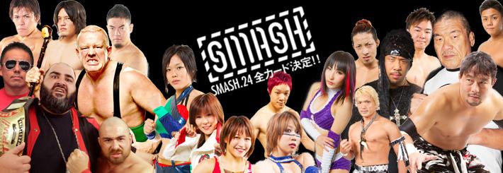 本日!smash24!_f0170915_11332441.jpg