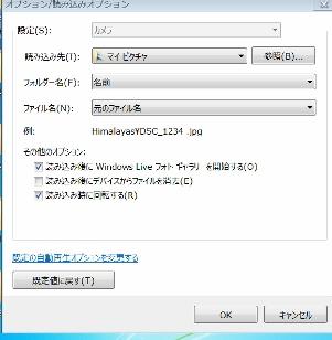 b0045016_2025645.jpg